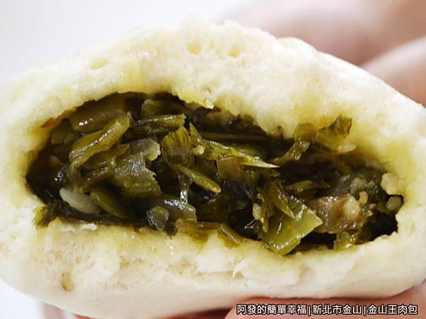 金山王肉包11-酸菜包剖面