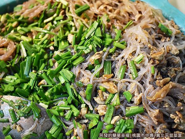 真北平韮菜盒05-餡料