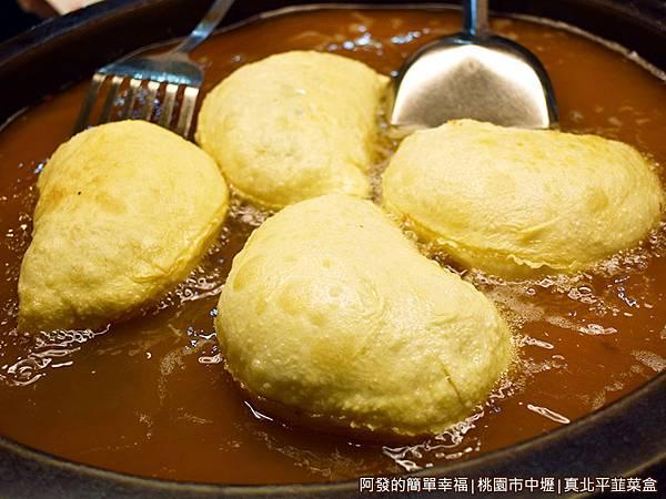 真北平韮菜盒06-煎炸韭菜餅