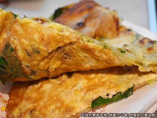 長髮阿伯蔥油餅13-蛋層