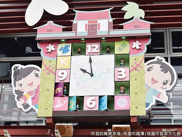 桃園市客家文化館04-桐花咕咕鐘-動態音樂大時鐘
