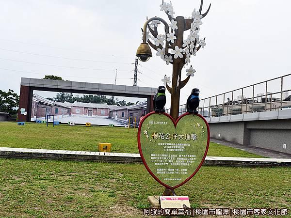 桃園市客家文化館14-阿啾箭