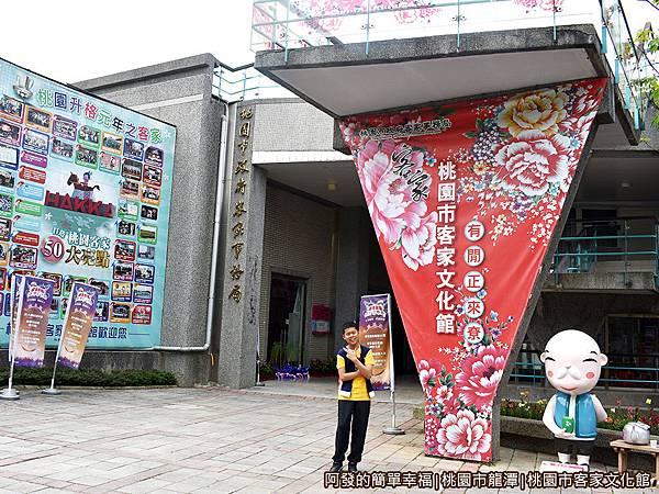 桃園市客家文化館22-演藝廳大樓