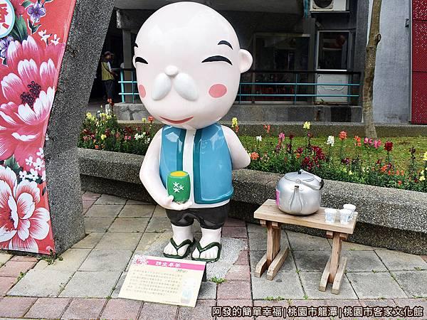 桃園市客家文化館23-奉茶