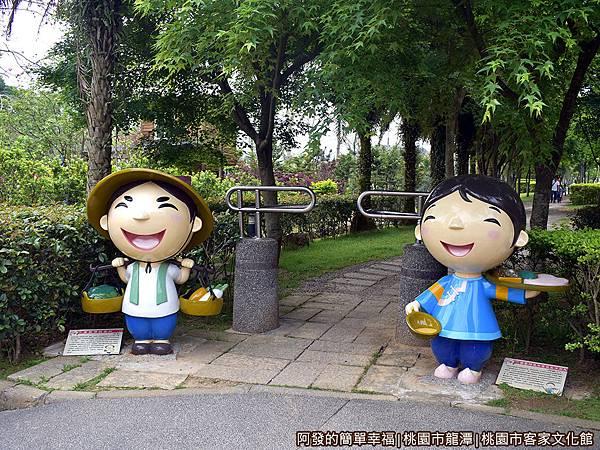 桃園市客家文化館24-生態公園入口