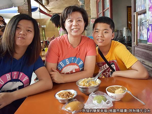阿秋姨08-客家傳統美食上桌