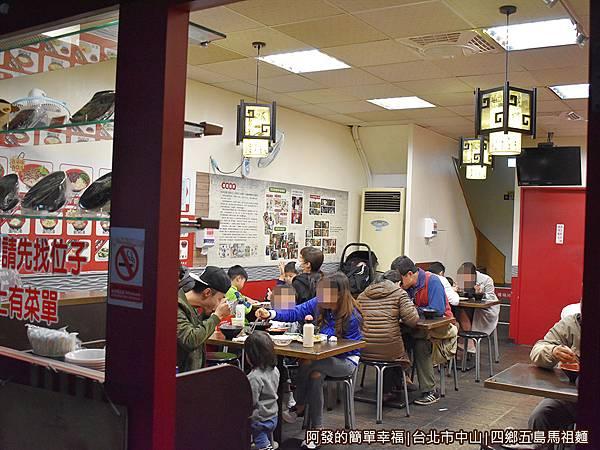四鄉五島馬祖麵店02-隔壁一旁用餐區.JPG