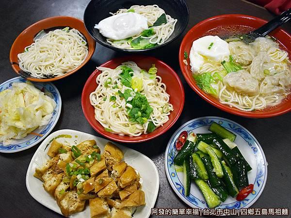 四鄉五島馬祖麵店07-美食上桌.JPG