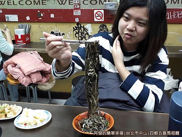 四鄉五島馬祖麵店09-黑麻麵拌一拌.jpg