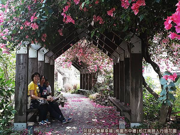 松江南路小花園16-花亭下留影.jpg