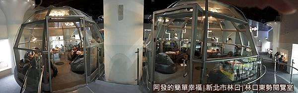 林口東勢閱覽室20-玻璃帷幕屋閱覽區入口.jpg