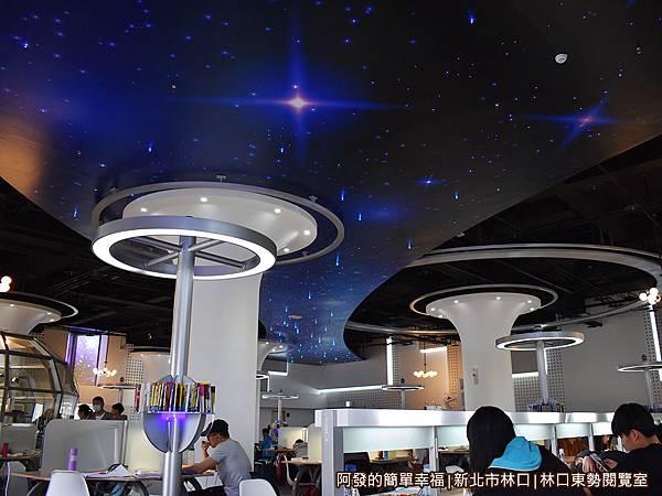 林口東勢閱覽室11-仰頭即是銀河星空.JPG