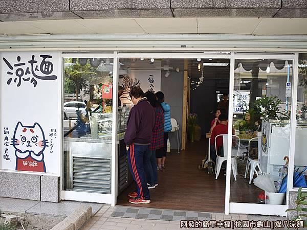 貓八涼麵02-店門口.JPG