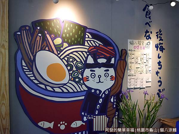 貓八涼麵11-牆上的畫作.JPG
