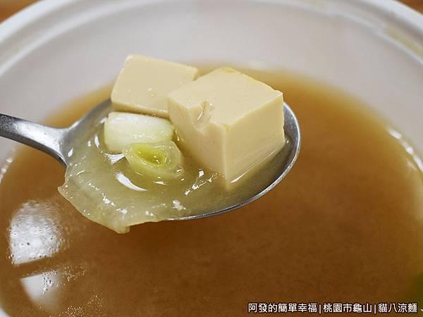 貓八涼麵18-味噌湯.JPG