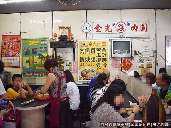 金光肉圓07-用餐環境.JPG