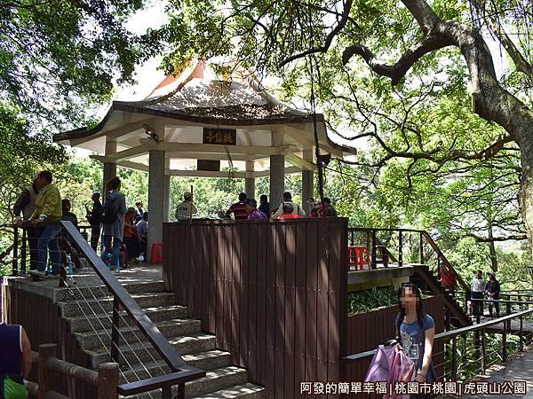 虎頭山公園32-桃信亭.JPG