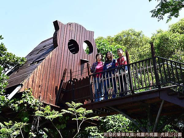 虎頭山公園09-貓頭鷹造型樹屋.JPG