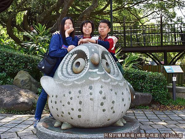 虎頭山公園14-大型貓頭鷹石雕.JPG