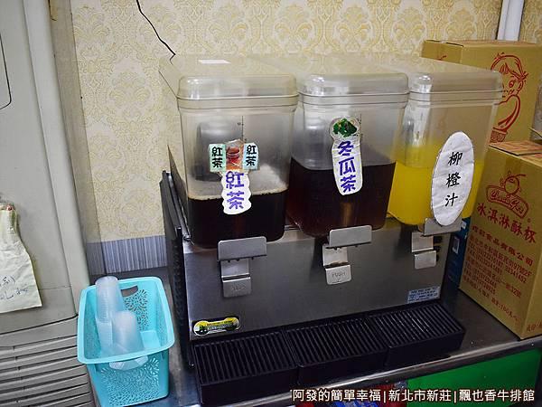 飄也香牛排07-飲料區.JPG