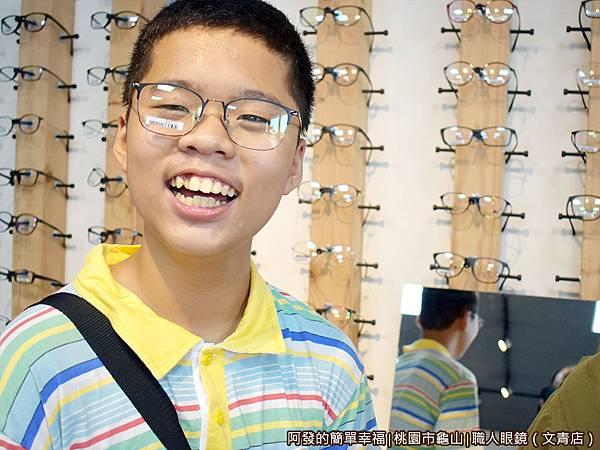 職人眼鏡20-開心的兒子.JPG