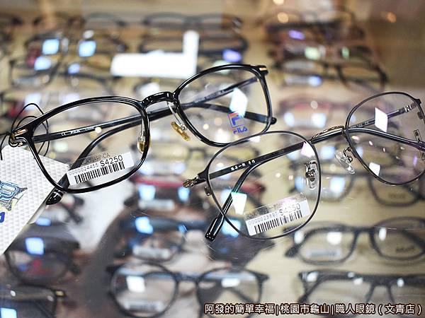 職人眼鏡22-就決定這兩副眼鏡了.JPG
