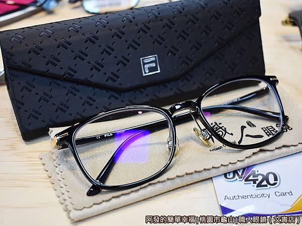 職人眼鏡34-兒子的眼鏡.JPG