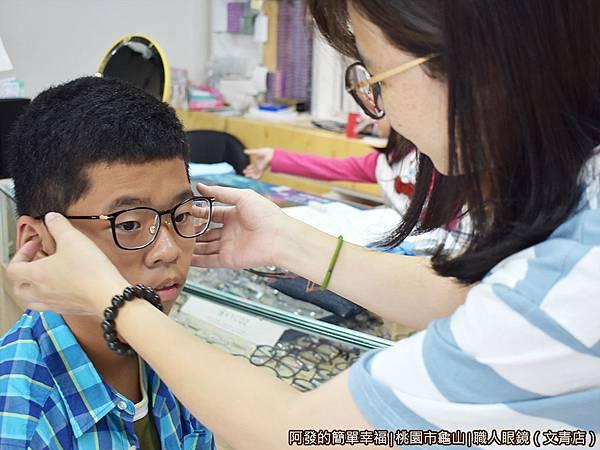 職人眼鏡36-最後的微調.JPG