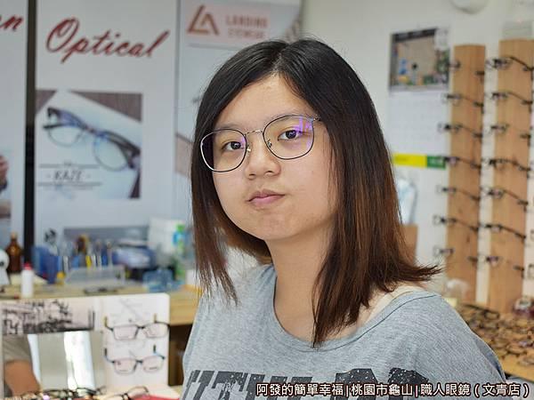 職人眼鏡37-有氣質不少.JPG
