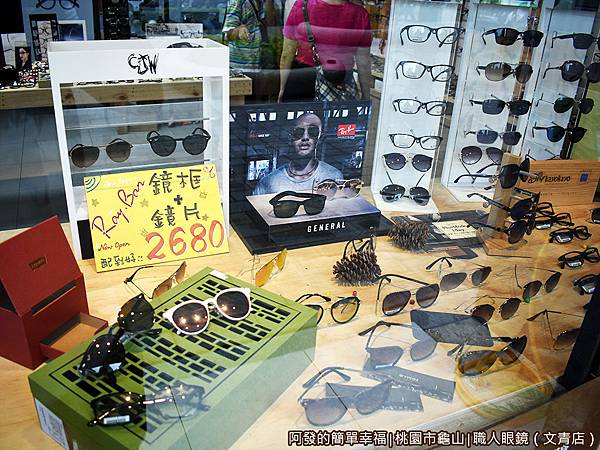職人眼鏡04-櫥櫃中的太陽眼鏡.JPG