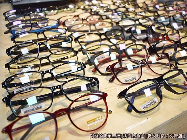 職人眼鏡07-特惠活動專區特寫.JPG