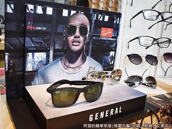 職人眼鏡18-太陽眼鏡專區.JPG