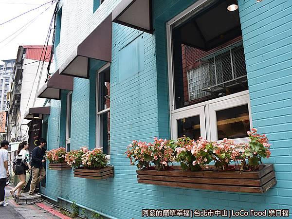 樂口福04-餐廳外牆上窗戶花台.JPG