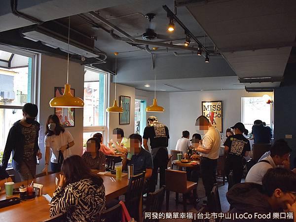 樂口福07-用餐環境.JPG