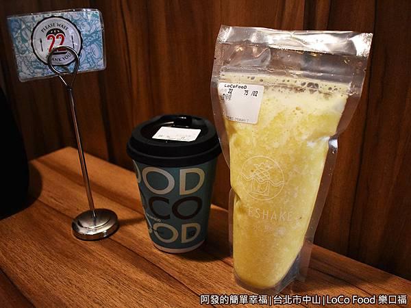 樂口福08-飲品.JPG