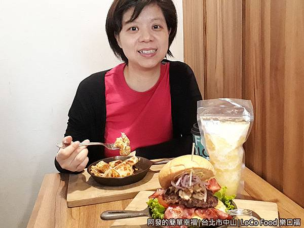 樂口福09-美食上桌.jpg
