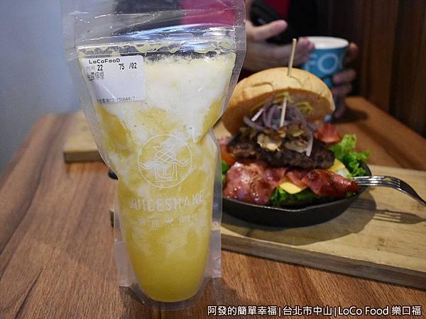 樂口福12-金鑽檸檬.JPG
