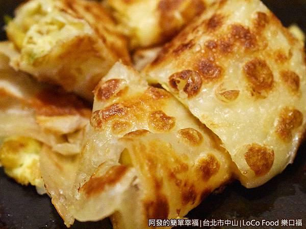 樂口福15-鐵鍋酥皮蛋捲-主廚樂口捲.JPG