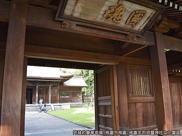 桃園忠烈祠暨神社文化園區26-中門(神門).JPG
