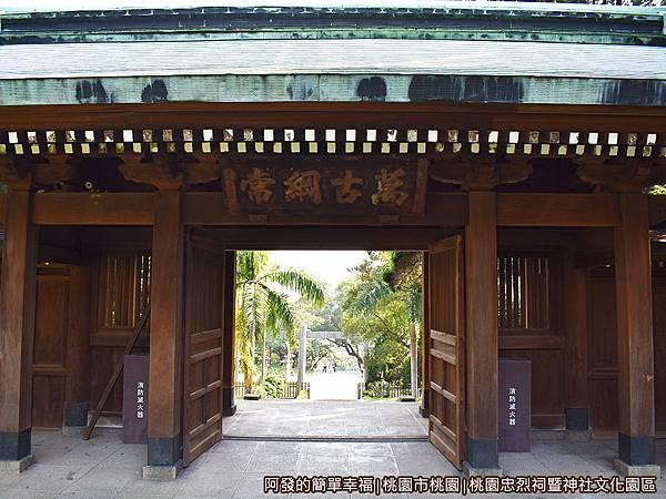 桃園忠烈祠暨神社文化園區33-中門(神門).JPG