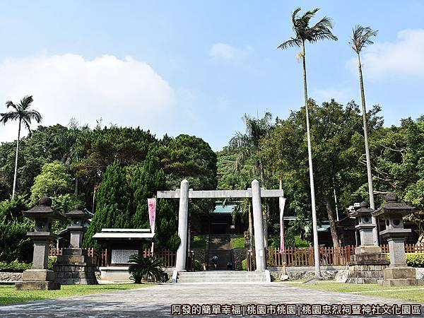 桃園忠烈祠暨神社文化園區05-參道.JPG