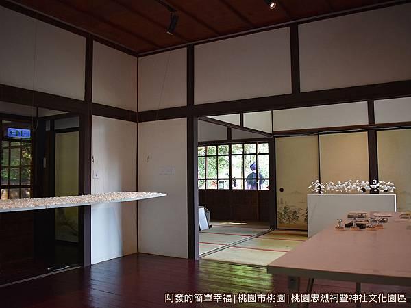 桃園忠烈祠暨神社文化園區17-社務所內一景.JPG