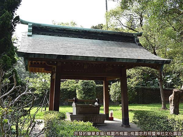 桃園忠烈祠暨神社文化園區20-手水舍.JPG