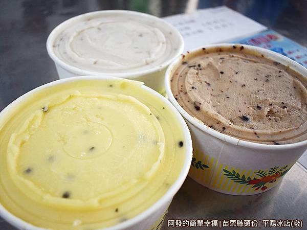 平陽冰店07-冰淇淋.JPG