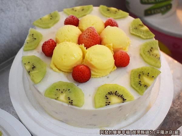 平陽冰店08-冰淇淋蛋糕.JPG
