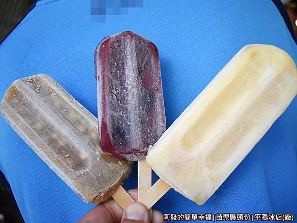 平陽冰店13-傳統枝仔冰.JPG