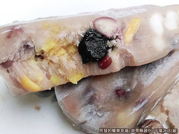 平陽冰店17-招牌四菓冰棒剖面.jpg