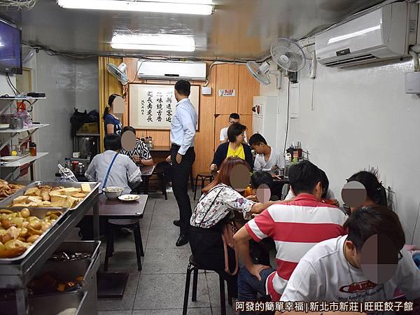 旺旺餃子館03-用餐區.JPG