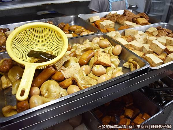旺旺餃子館04-小菜區.JPG