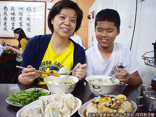 旺旺餃子館06-餐點上桌.JPG